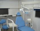 Unidade móvel de Odontologia